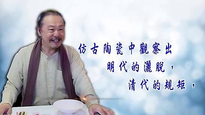 光影對話─李存仁創作展:藝術家談創作