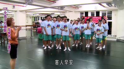 108年度文化部文化體驗教育計畫(中區)_同學們上課了