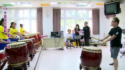 108年度文化部文化體驗教育計畫(中區)_鼓動山城