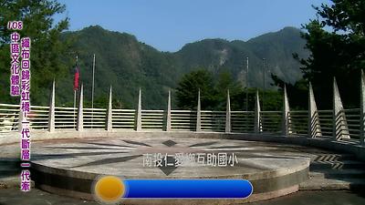 108年度文化部文化體驗教育計畫(中區)_織布回歸彩虹橋