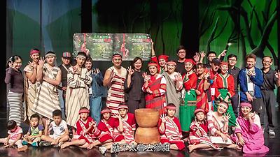 臺灣女孩日-美力社造‧共融美好成果展社區分享:泰雅原舞工坊