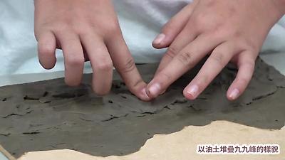 小小雕塑家 - 109中區文化體驗教育