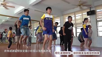 身體舞GO讚 -109中區文化體驗