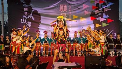 「願景的力量」原住民表演藝術戶外演出