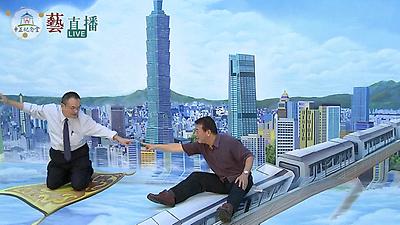 3D視角•EYE TAIWAN 特展開幕式