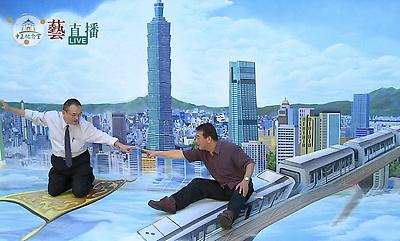 3D視角•EYE TAIWAN 特展開幕式(精華版)