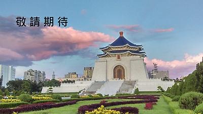 敬請期待-雲林五洲小桃源掌中劇團【同遊藝夢】