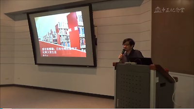 日治台灣的城市文化與大眾生活