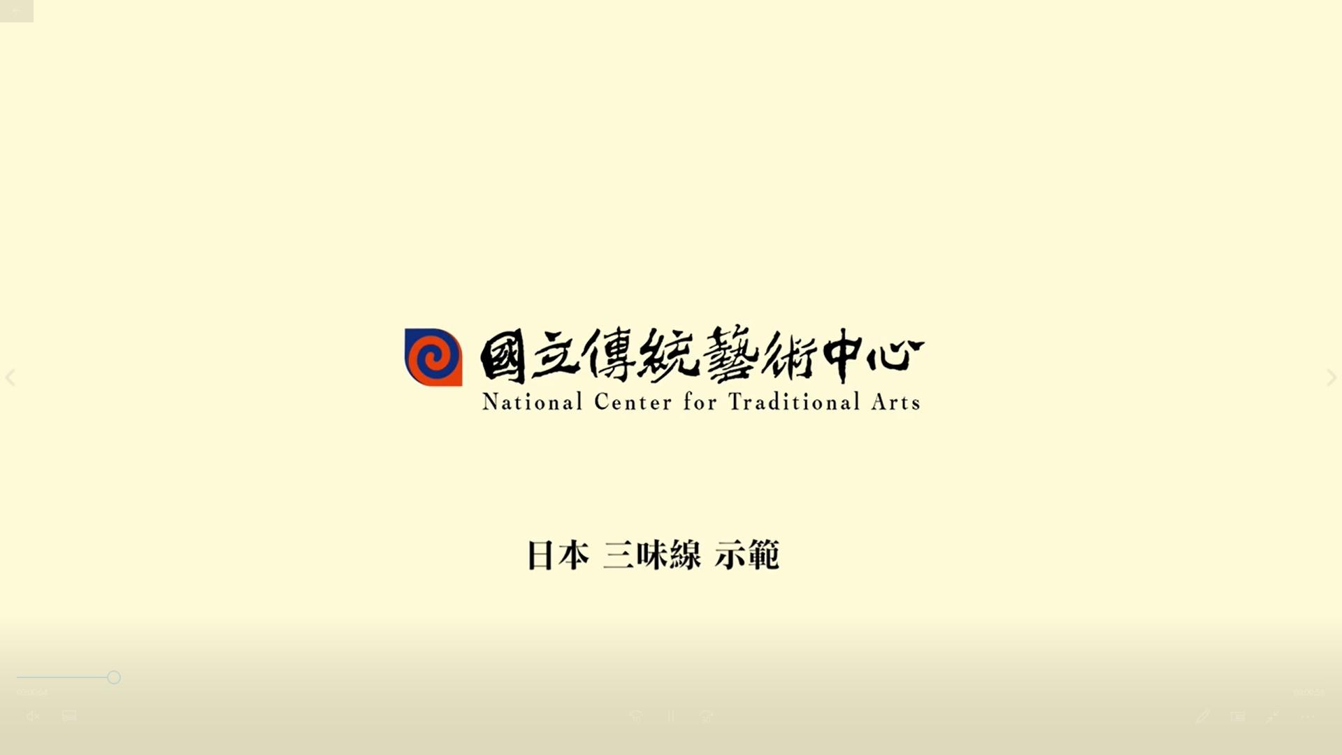 「亞太樂器常設展」樂器介紹-日本三味線
