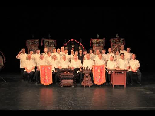 梨春園北管樂團【劉知遠白兔記〈奪棍〉】中文影音片段