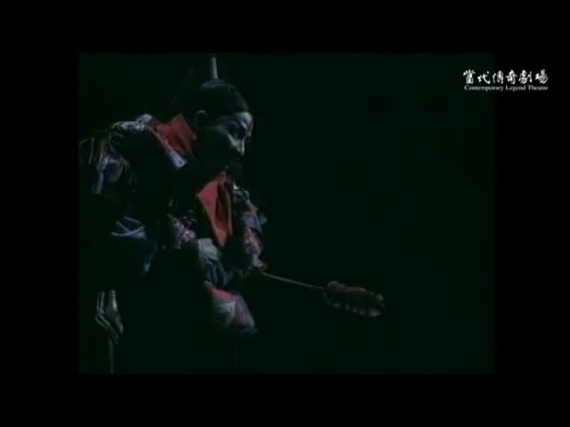 當代傳奇劇場【慾望城國】中文影音片段