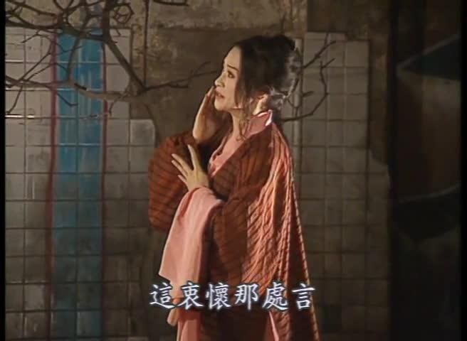 蘭庭崑劇團【新古典崑劇《尋找遊園驚夢》】中文影音片段
