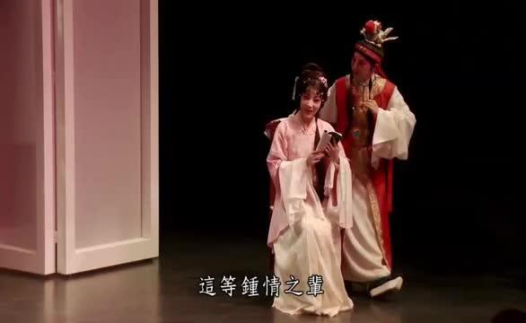 二分之一Q劇場《風月》中文影音片段