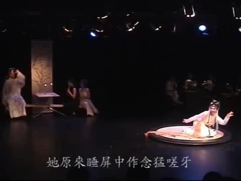 二分之一Q劇場《柳.夢.梅》中文影音片段
