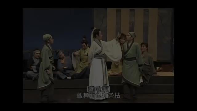 春美歌劇團《變心》中文影音片段