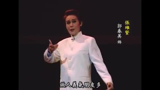 春美歌劇團《青春美夢》中文影音片段