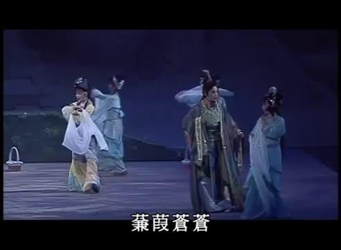 秀琴歌劇團《范蠡獻西施》中文影音片段
