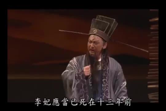 唐美雲歌仔戲劇團《金水橋畔》中文影音片段