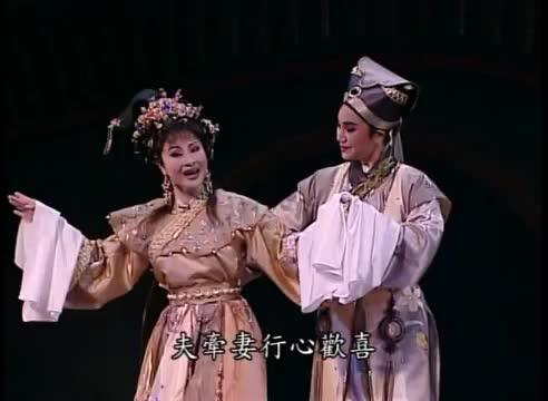 唐美雲歌仔戲劇團《添燈記》中文影音片段