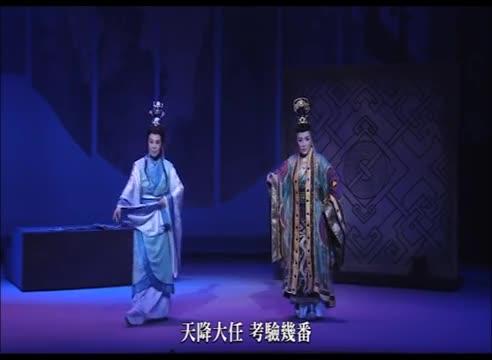 一心歌仔戲劇團《斷袖》中文影音片段