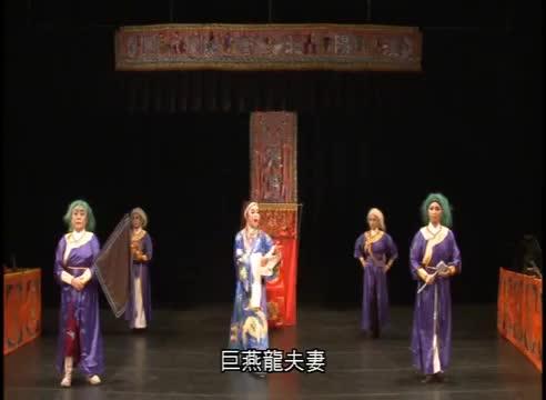 漢陽北管劇團《探妹》中文影音片段