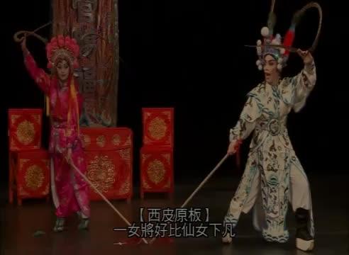 漢陽北管劇團《洛花河》中文影音片段