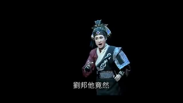 榮興客家採茶劇團《霸王虞姬》中文影音片段