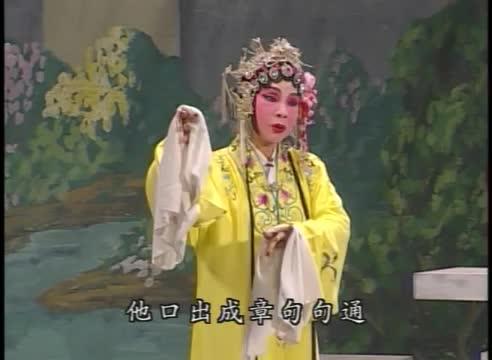 財團法人廖瓊枝歌仔戲文教基金會《王寶釧》中文影音片段