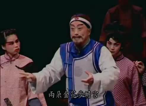 台北新劇團【巴山秀才】中文影音片段