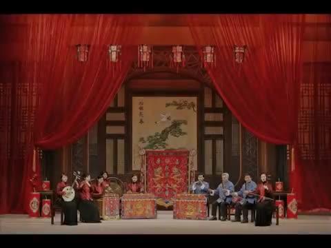 苗栗陳家班北管八音團【福祿壽(大吹打)】中文影音片段