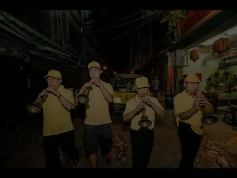 和成八音團【二八佳人】中文影音片段