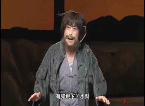 台北新劇團【原野】中文影音片段