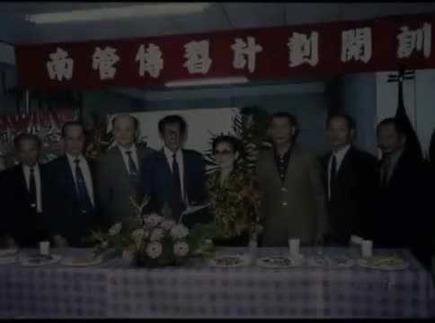 華聲南樂團【舉起金杯】中文影音片段
