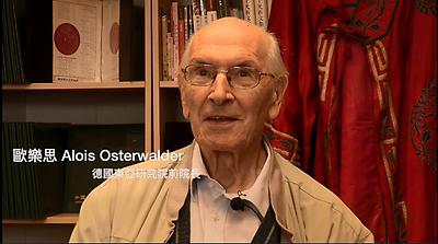 德國東亞研究院文物捐贈專訪──歐樂思神父