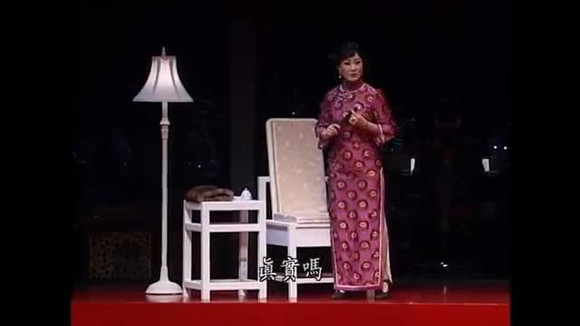 國光劇團【孟小冬】中文影音片段