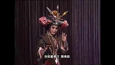 臺灣豫劇團【花嫁巫娘】中文影音片段