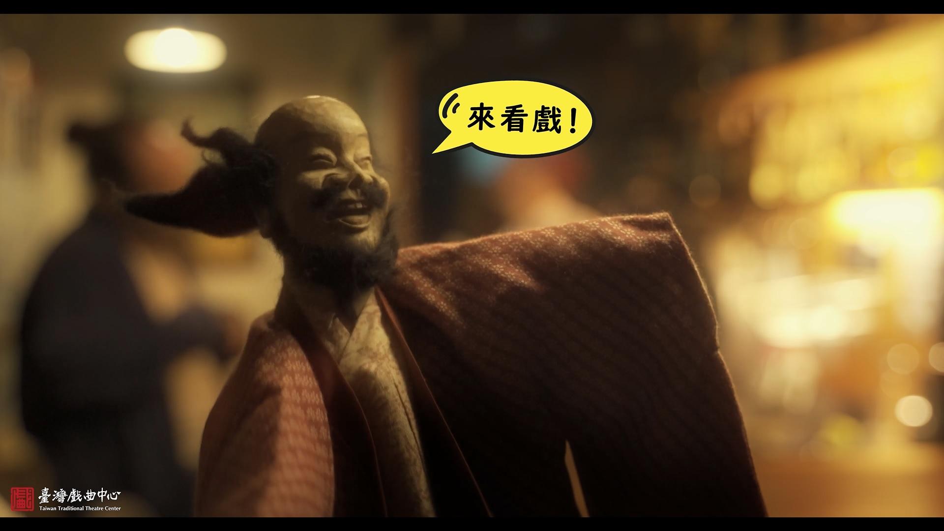《戴開成落語:寶船浮世》宣傳短片|2021賀歲系列