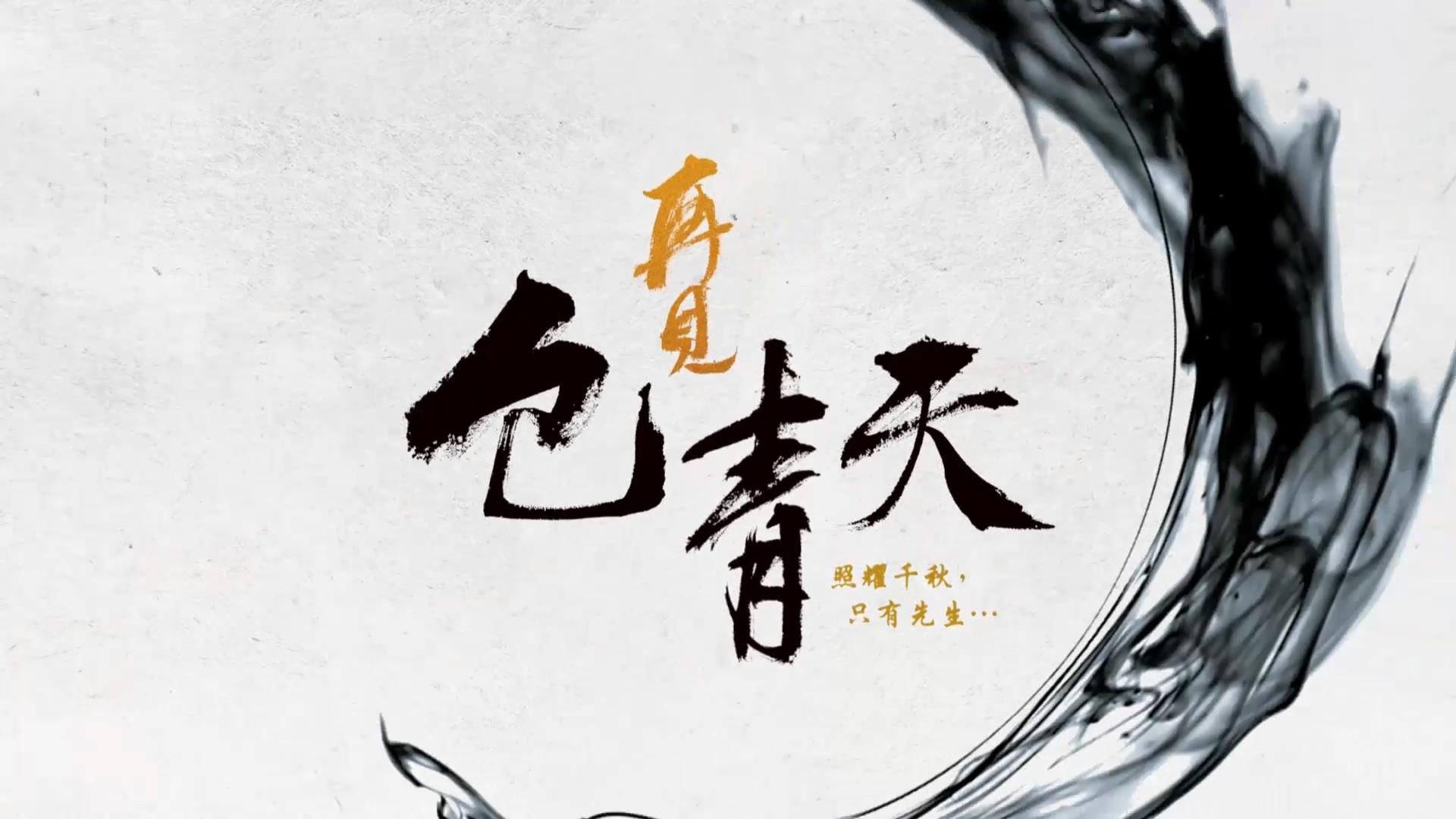 《再見包青天》臺北曲藝團|202021臺灣戲曲藝術節