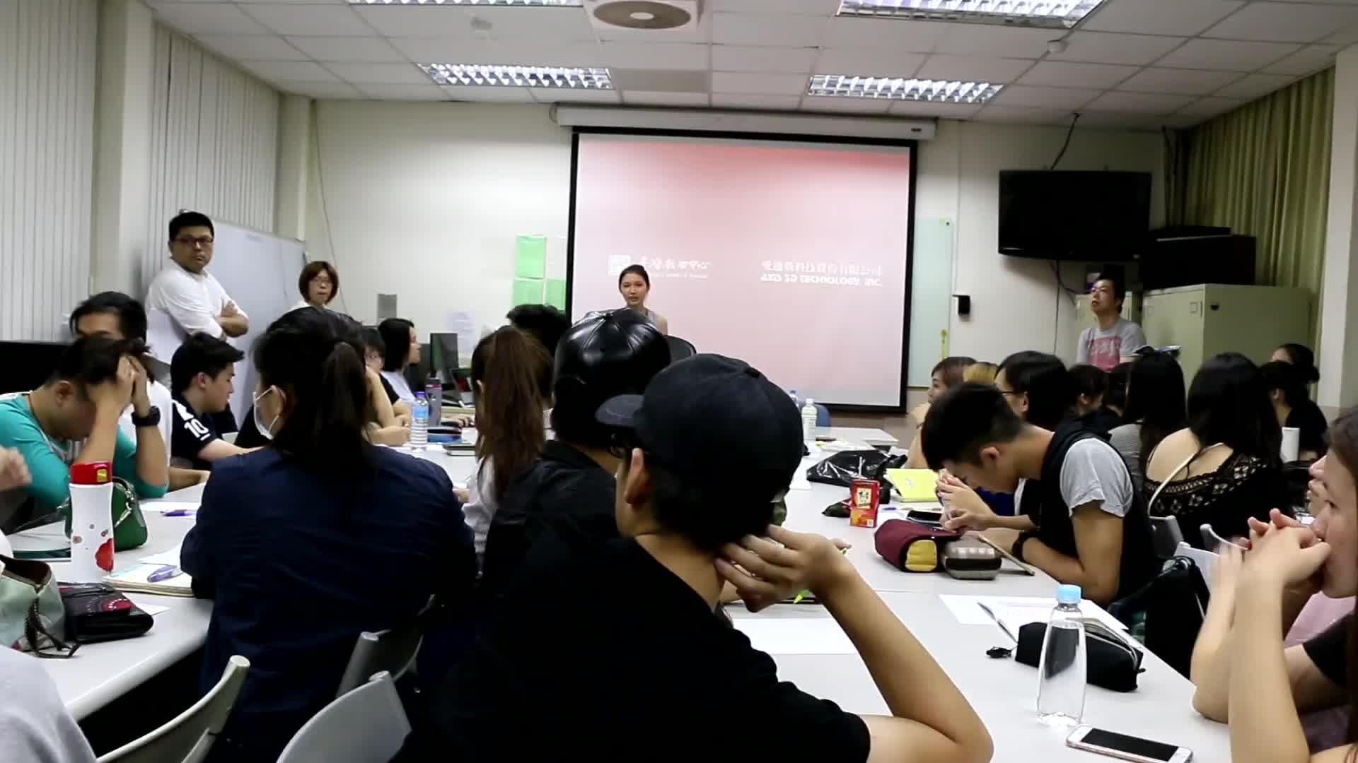 臺灣戲曲中心3D數位模擬預演系統開發計畫影音成果資料-校園說明會-文化大學戲劇學系