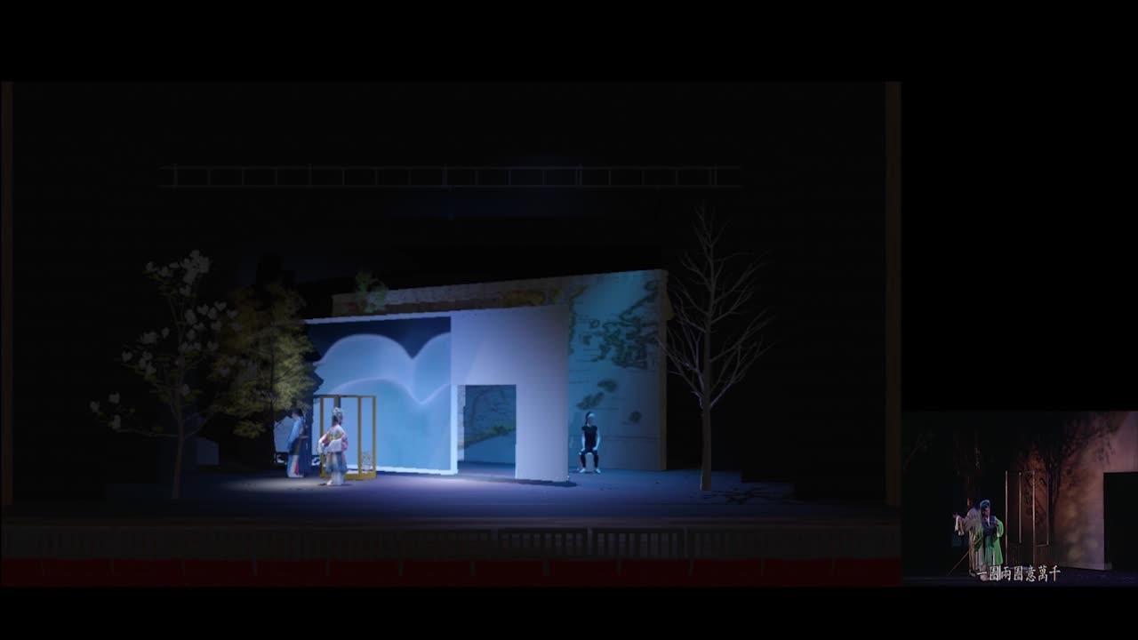 臺灣戲曲中心3D數位模擬預演系統開發計畫影音成果資料-教學影片/10-1 舞台模組展示-快雪時晴