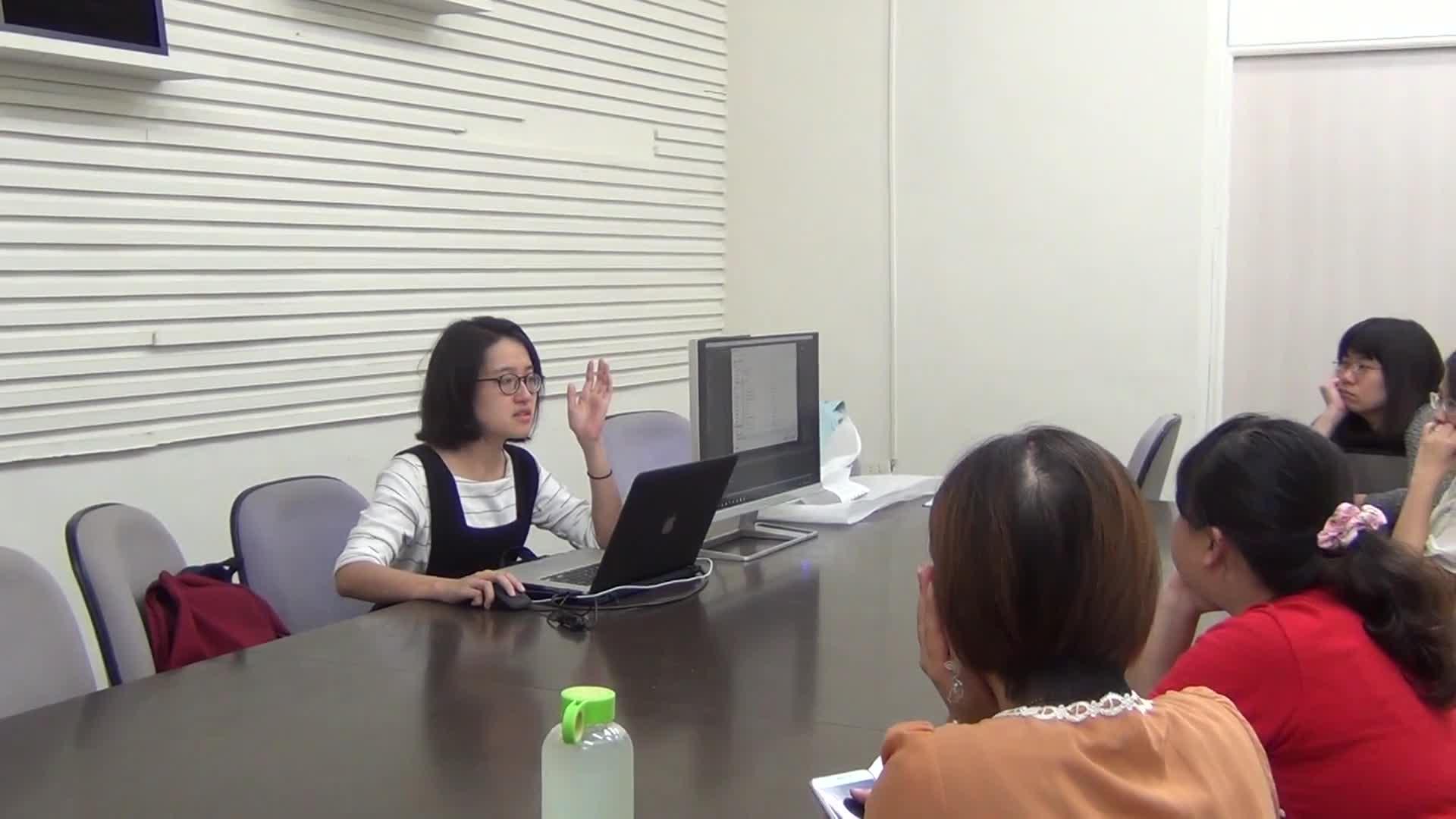 臺灣戲曲中心3D數位模擬預演系統開發計畫影音成果資料-內部教育訓練