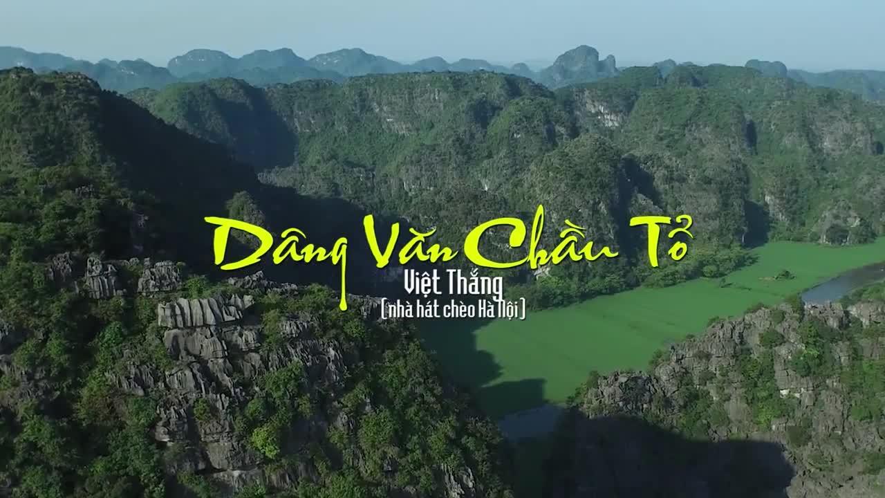 2017亞太傳統藝術節《越南才子樂×歌籌演唱》2