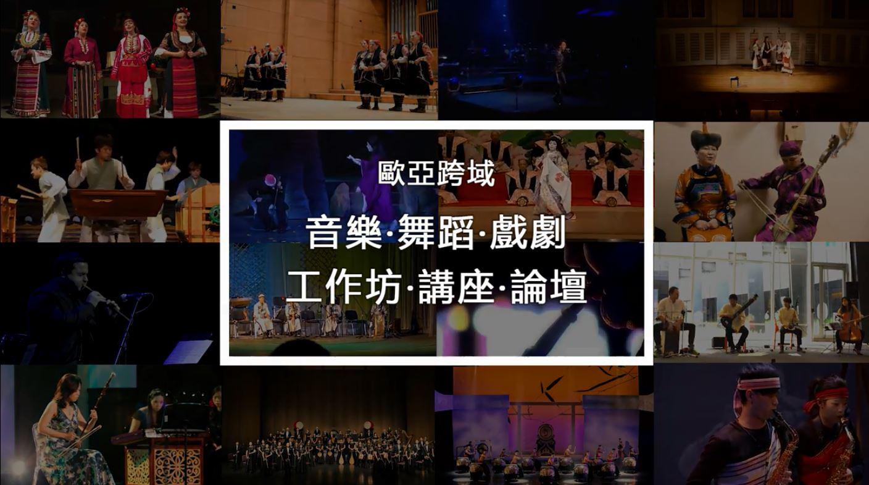 2018亞太傳統藝術節|30秒總覽