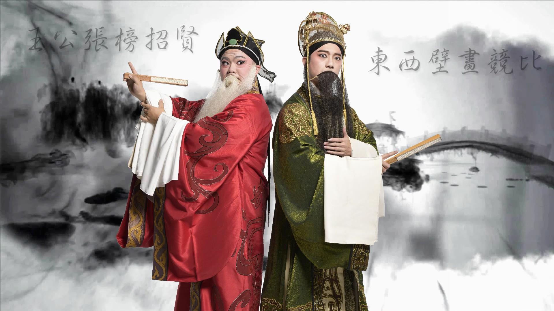 《地獄變》宣傳短片│2019臺灣戲曲藝術節