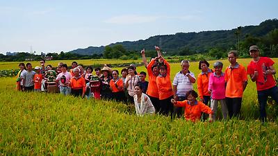 107-108年「在地美.學生活」補助計畫成果-農藝芎林-我們的故事-新竹縣芎林鄉地方建設發展協會