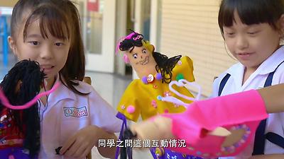 臺北木偶劇團-偶戲種子扎根計畫(新北市蘆洲國民小學)