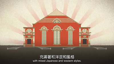 Hsinchu Assembly Hall Animation-English version