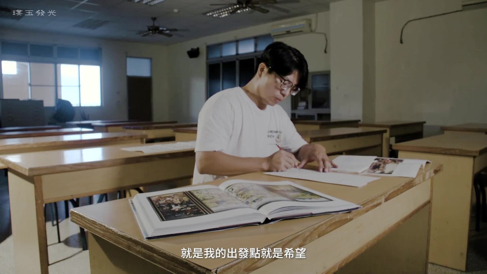 109年「璞玉發光-全國藝術行銷活動」璞玉獎 陳錦忠 (三分鐘版)