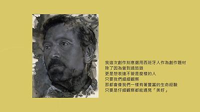 107年「璞玉發光-全國藝術行銷活動」西畫類大專社會組璞玉金獎 陳羽希  (十分鐘版)
