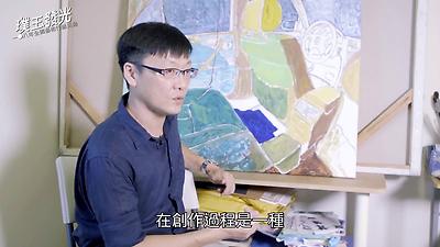 108年「璞玉發光-全國藝術行銷活動」璞玉獎 潘文凱 (三分鐘版)